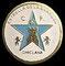 Estrella de la Barrosa C.F. - Chiclana de la Frontera.