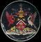 Trinidad y Tobago (escudo nacional).