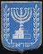 Israel (escudo nacional).