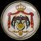 Jordania (Escudo Nacional).