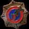 Sindicato Profesional de Policía Local y Bomberos de la Comunidad Valenciana.