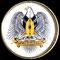 Sudán del Sur (escudo nacional). - South Sudan (national coat of arms).