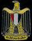 Egipto (Escudo Nacional).