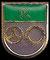 Guardia Civil - Jefe de destacamento.