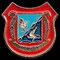 Ejército del Aire Ala 21 - Morón de la Frontera.