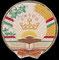 Tajikistán (escudo nacional).