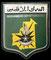 Gendarmerie Départamentale Mauritanie.