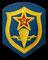 Fuerzas aerotransportadas antigua U.R.S.S. - Former U.S.S.R. Airborne forces.