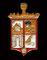 Dehesas de Guadix C.F. - Dehesas de Guadix.
