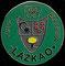 Lazkao K.E. - Lazkao.