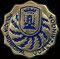 Policía Municipal Vitoria.