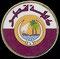 Qatar (escudo nacional).