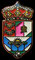 Villaverde de Guadalimar (nuevo escudo).
