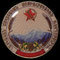 Armenia (escudo antiguo).