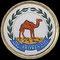 Eritrea (escudo nacional).