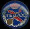 Guardia Civil  TEDAX.