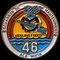 Ala 46 Escuadrón de Mantenimiento - Lanzarote.