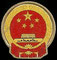 China (escudo nacional).