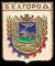 Belgorod Oblast.