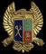 Escuela Militar de Cadetes José María Córdova - Bogotá