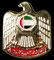 Emiratos Árabes Unidos (escudo nacional).