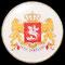 Georgia (escudo nacional).