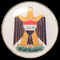 Irak (escudo nacional).
