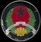 Guinea Bissau (escudo nacional).