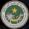 Mauritania (escudo nacional).