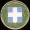 Grecia (escudo nacional).