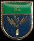Guardia Civil - Mecánico de transmisiones.