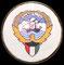 Kuwait (escudo nacional).