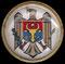 Moldavia (escudo nacional).