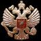 Rusia (escudo nacional).