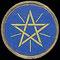Etiopía (escudo nacional).