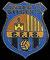 C.F. Inter de Sitges - Sitges.