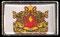 Myanmar (escudo nacional).