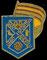 C.E. Sant Andreu (escudo año 1.925) - Barcelona.