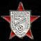 A.D.C. Estrella Roja - Torrelavega.