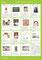 (地下1階、3階)名古屋芸術大学 View 明日への扉[2012.6.26-7.22]