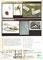 (3階)名古屋造形大学 TRANSIT 2012 現代美術国際交流展[2012.9.21-10.14]