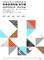(4階)学芸ラボ 映像表現特論 制作展 Paper's[2012.8.9-18]
