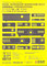 (4階)学芸ラボ NODE WORKSHOP SHOWCASE 2012成果発表/PRESENTAION [2013.3.1-3]