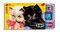 ec-Kartenhülle cardbox c 078 Kätzchen
