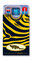 Tierbox cardbox c 049 Zebra Gelb Salamander