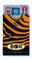 Zoohülle cardbox c 050 Zebra orange snake