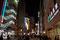 """Akihabara ... ein """"verrücktes"""" Quartier!"""