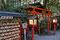 Arashiyama; Nanomiya Schrein