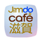 Jimdo cafe滋賀