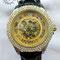 """часы """"Flent"""" - 2325 руб."""